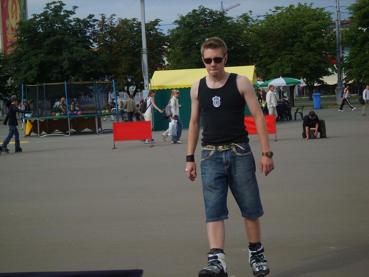 Соревнования Минск
