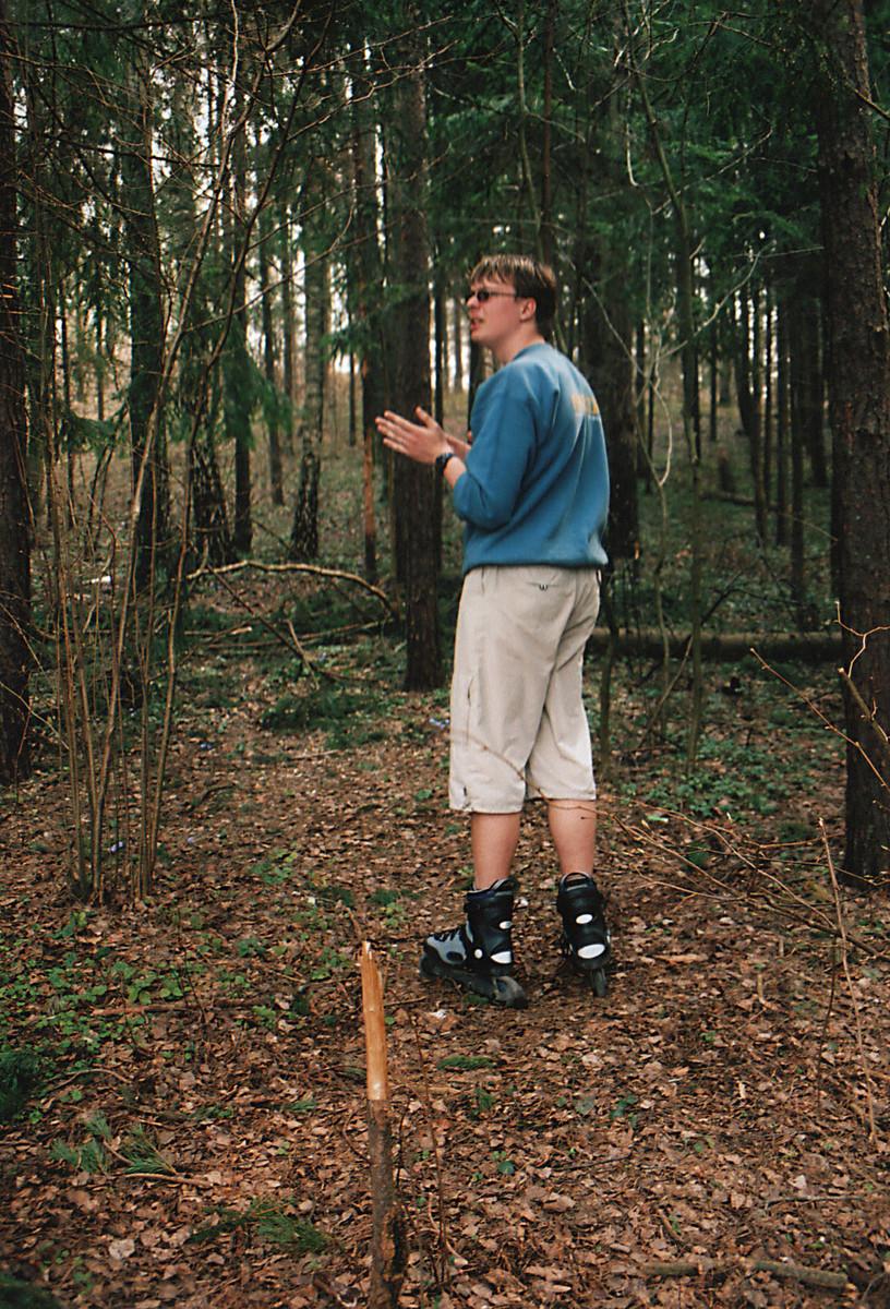 Уроки езда на роликах по лесу